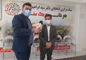 پایگاه خبری تحلیلی چهار زبانه سهند آزادی به عنوان تیم رسانه ای آیت الله رئیسی در شهرستان تبریز منصوب گردید